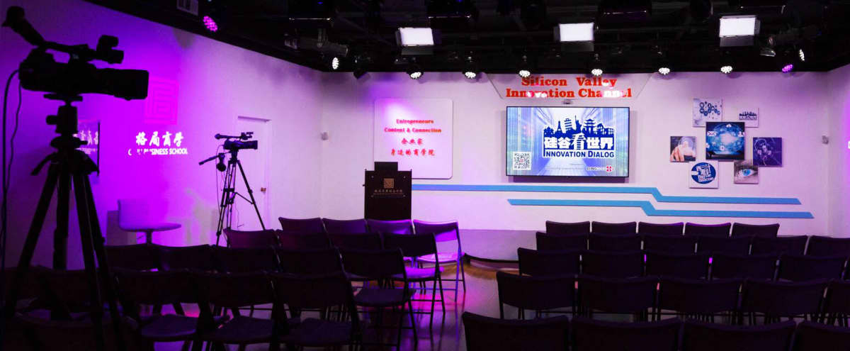 Silicon Valley Event & conference TV Studio with lighting and sound system in Santa Clara Hero Image in undefined, Santa Clara, CA