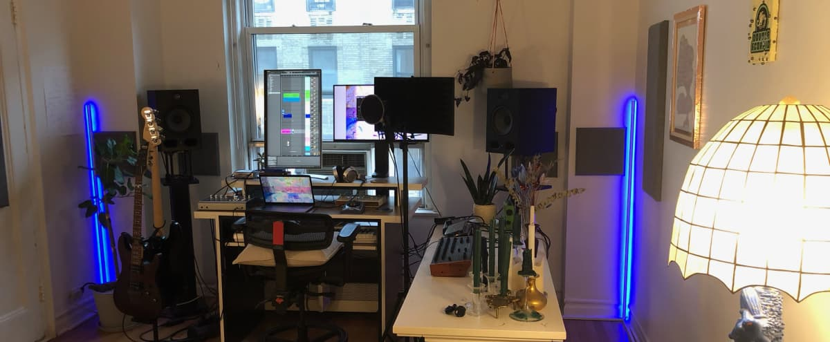 Uptown Recording Studio by Riverside Park in New York Hero Image in Bloomingdale, New York, NY