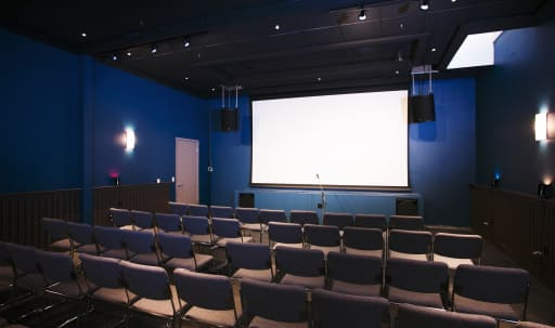 screening rooms in Dogpatch | Peerspace